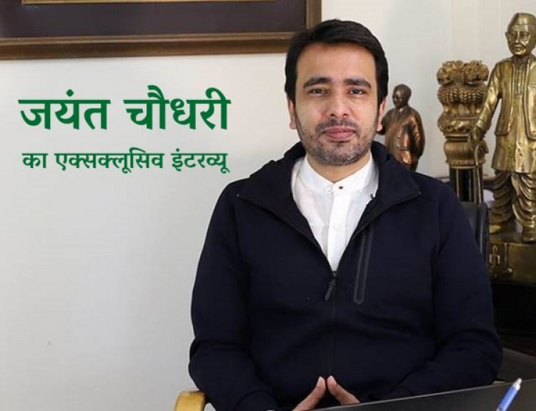 The stricter the government gets, the stronger will the farmers' movement be: Jayant Chaudhary
