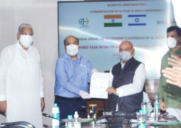 India, Israel sign a three-year work programme agreement for development of cooperation in agriculture