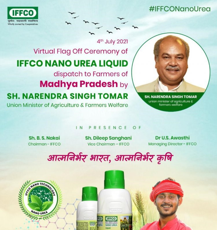 Agriculture Minister  flagged off Nano Urea dispatch for farmers in Madhya Pradesh